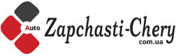 Пыльник шруса внутреннего Great Wall Hover Грейт Вол Ховер (Хавал) Червоноград: купить недорого 2304110-k01